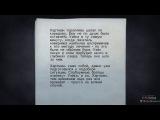 Alan Wake - серия 12 [Побег из лечебницы]