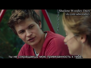 The Fault in our Stars | �������� ������: ������� (��������)